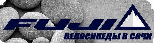velo-sochi.ru — официальный сайт