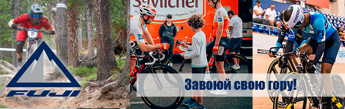 slaider velosochi 2 - Велосипеды в г. Сочи Краснодарский край